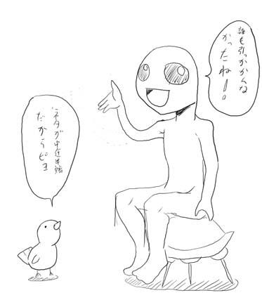 070.jpg